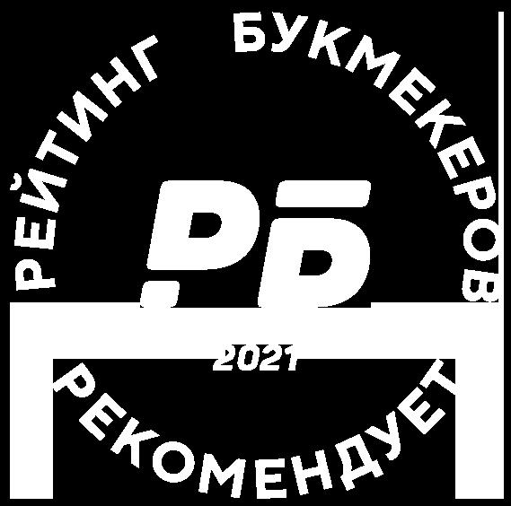 Неофициальный форум бк фонбет