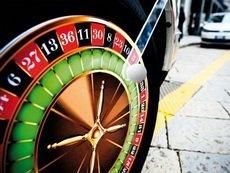 Вот так выглядит рулетка на колесе