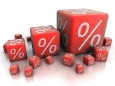 Регулятор заинтересовался финансовыми ставками