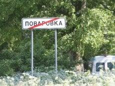 В «Янтарной» нет ни одного инвестора