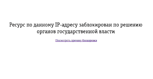 http://bookmakersrating.ru/wp-content/uploads/2013/04/Screen-Shot-2013-04-07-at-5.06.21-PM.png
