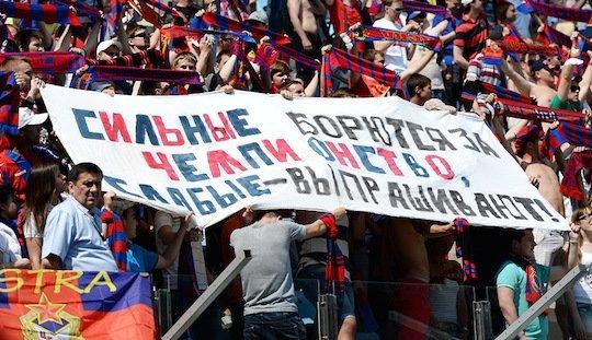Букмекерские конторы одним из фаворитов на чемпионство считают ЦСКА