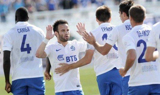 Динамо - Арсенал Т прямая видео трансляция онлайн смотреть онлайн