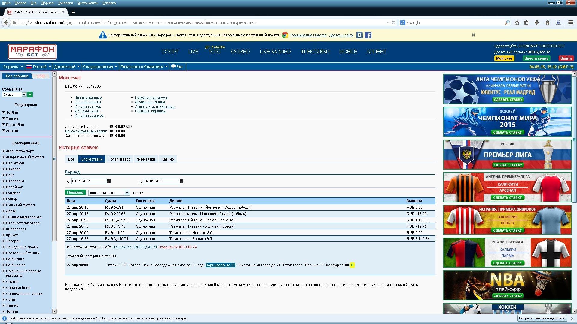казино марафон онлайн зеркало