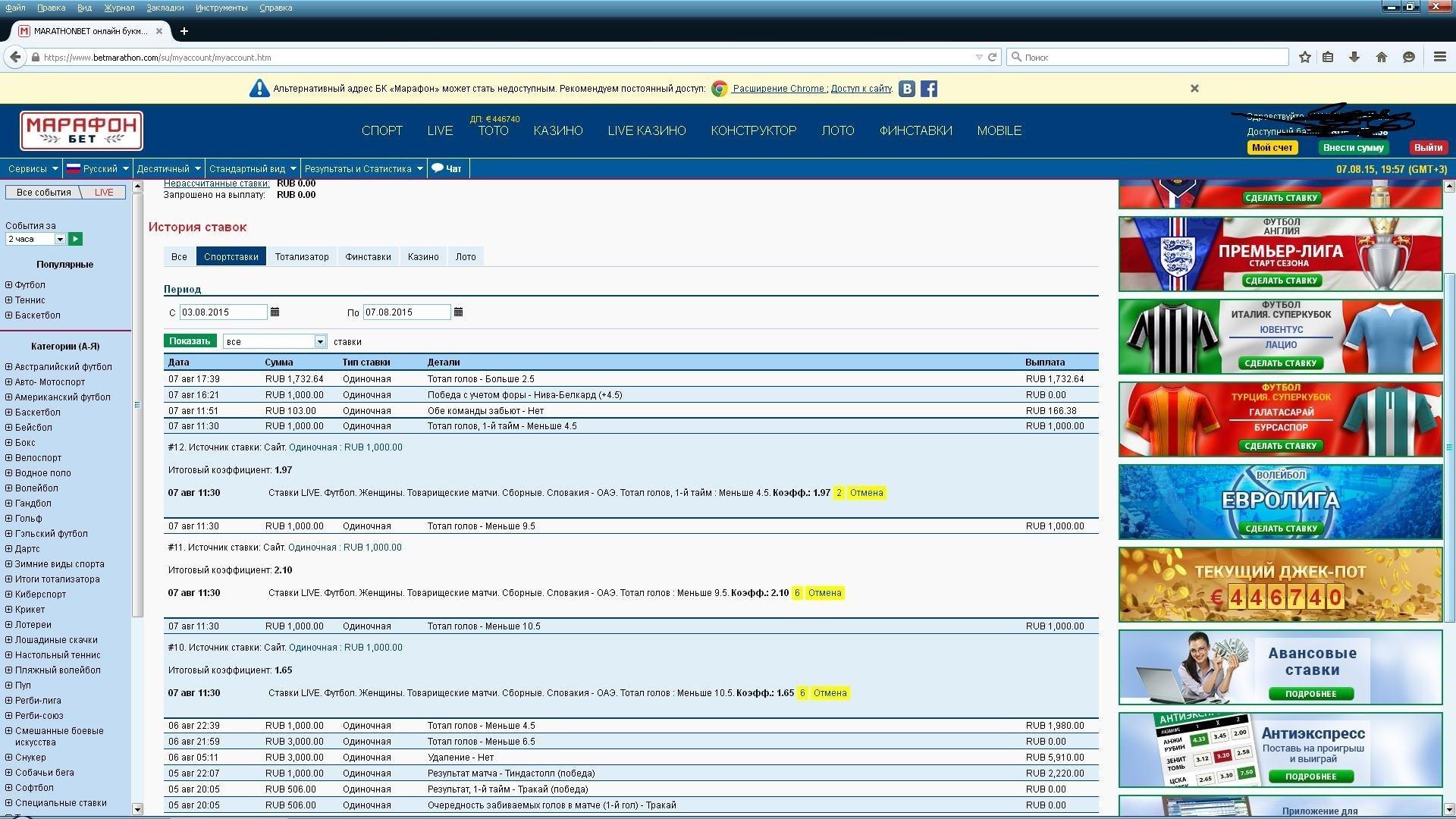 официальный сайт бк марафон казино