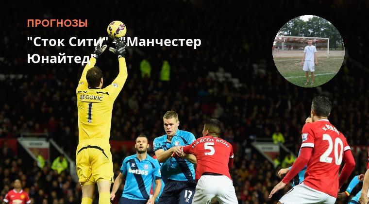 Ярославль на прогнозах заработать спорт