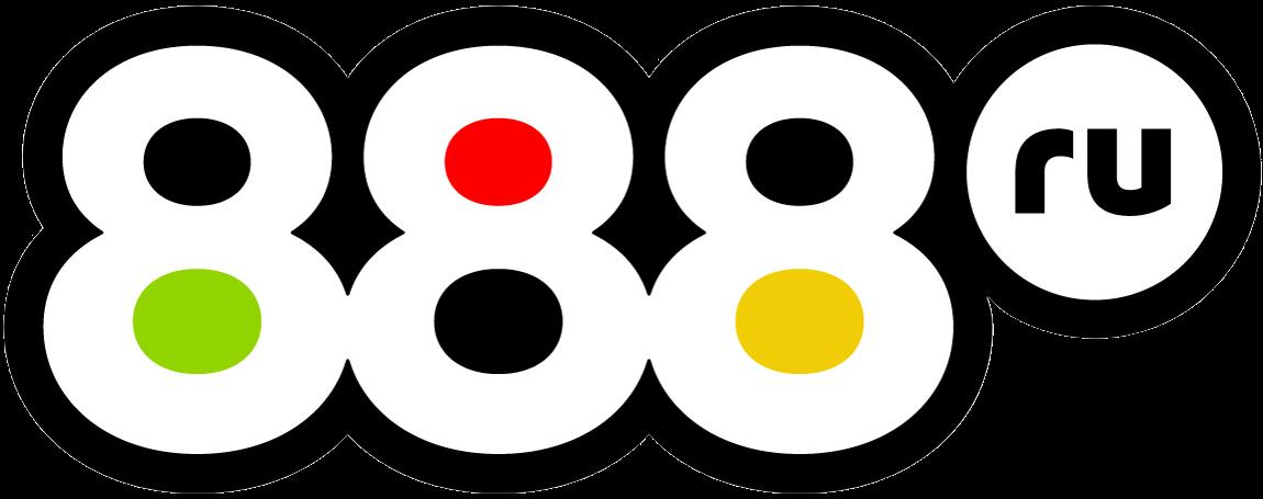 «888.ru» букмекерская контора: обзор и отзывы