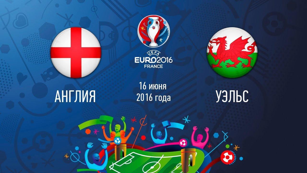 прогноз на матч португалии чехии