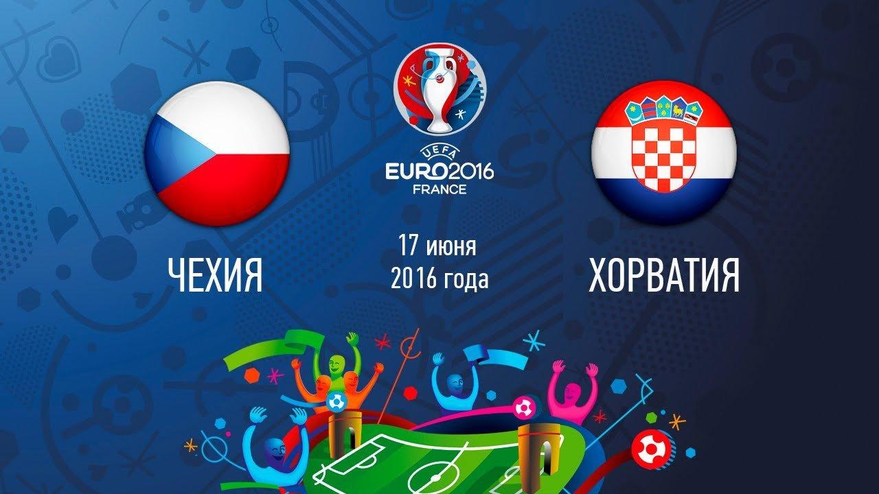 Исландия матч Словакия прогноз на