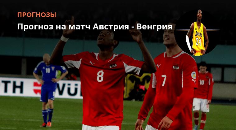 Футбол Косово Хорватия Прогноз Rp5 Kz
