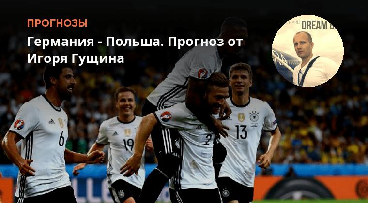 рейтинг сайтов футбольных прогнозов