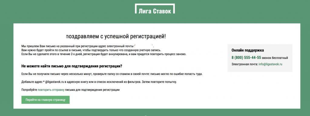 Сбербанк онлайн лига ставок форум букмекерские ставки