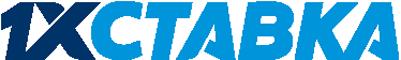 1хСтавка 1xstavka.ru букмекерская контора: обзор и отзывы