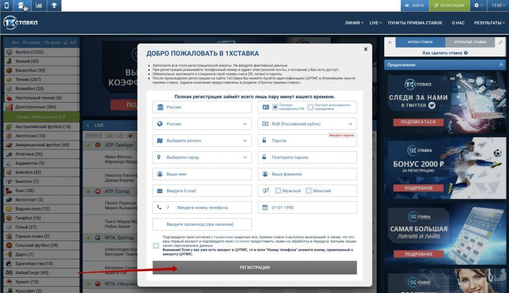 Индивидуального страхования сделать ставки в интернет-казино и даже отправить игровые автоматы он-лайн