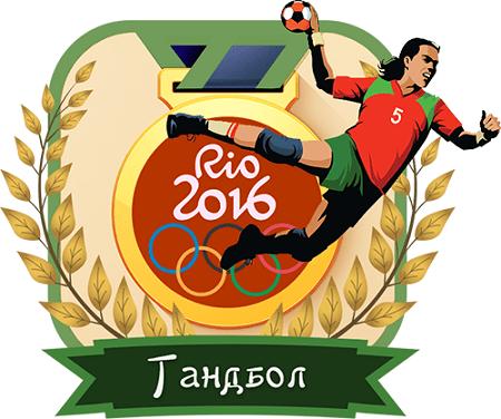 Акопян: русские гандболистки оказались физически сильнее шведок вматчеОИ