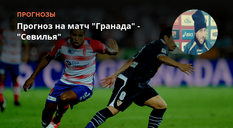 Прогнозы На Футбол От Профессионалов Матч Бавария Манчестер Юнайтед 09.04.2018
