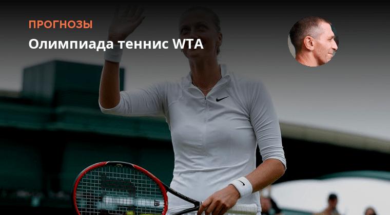 Теннис ставка на сеты