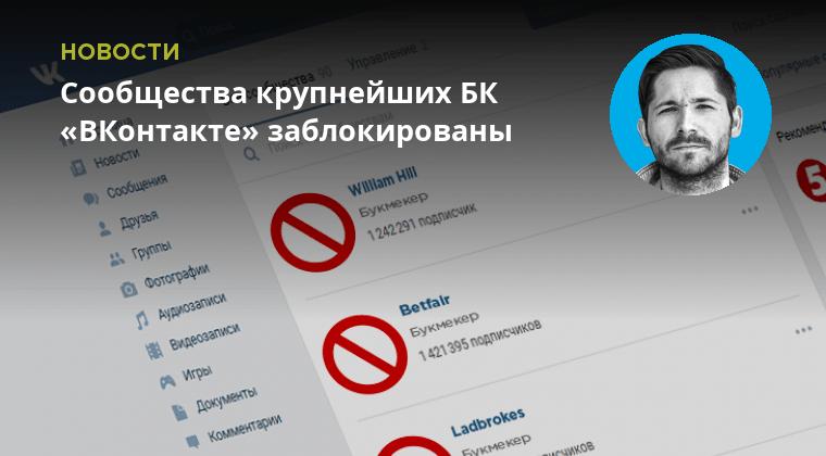 https://bookmaker-ratings.ru/wp-content/uploads/2016/08/social-img-559533.png?v=1471889380