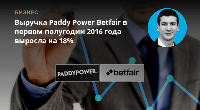 e business paddy power Paddy power, and indeed the betting industry in general  commenting on his new role, mr hill said: i am excited to be joining a business with great brands.