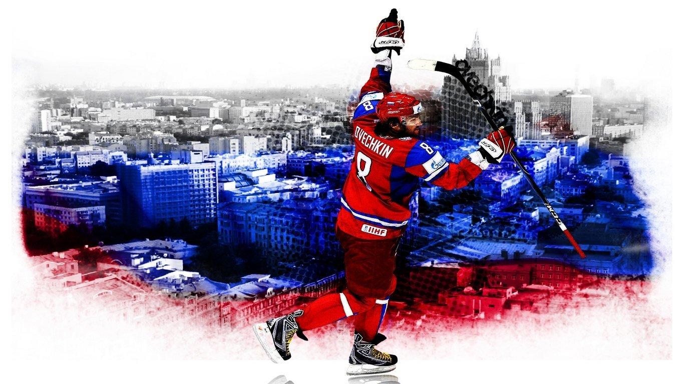 вперед к победе картинки хоккей данной странице представлены