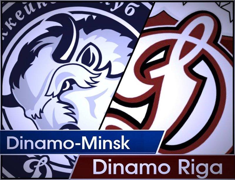 Динамо Рига — Динамо Минск 24 января, хоккейный матч