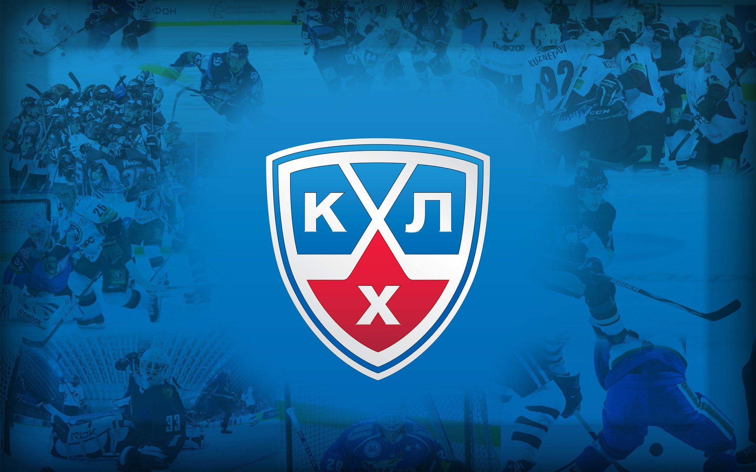 Прогноз на КХЛ: Трактор – Металлург Магнитогорск – 11 сентября 2018 года