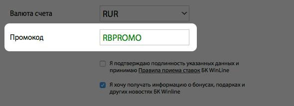 rbpromo
