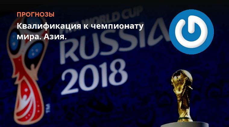 2018 прогноз экспертов футбол чм