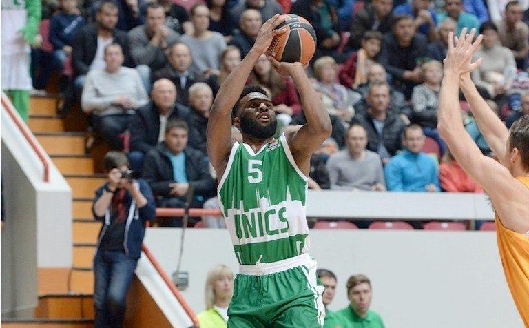 Баскетболисты УНИКСа проиграли «Бамбергу» вматче Евролиги