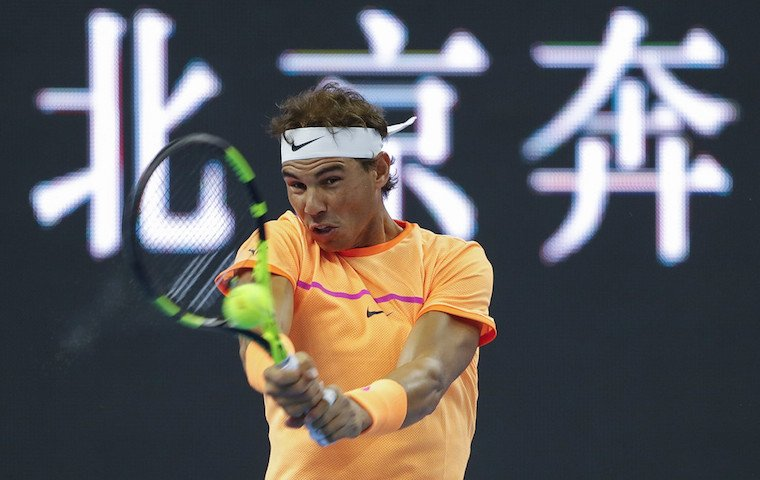 Рафаэль Надаль оставляет турнир встолице Китая