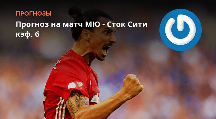 Прогноз Футбол Финал 2018 Ютуб