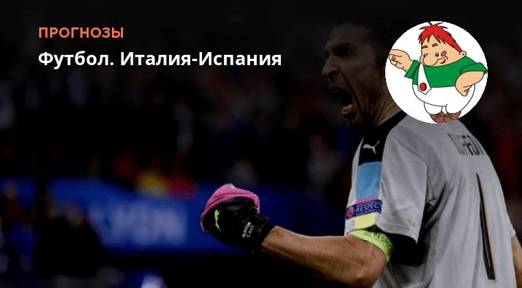 Топ стратегий в ставках на спорт — Newsbetting — Новости