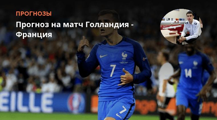 vip soccer tips прогнозы