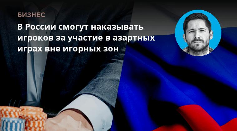 Тогда Участие Украина За Азартные Ответственность Игры мы, может