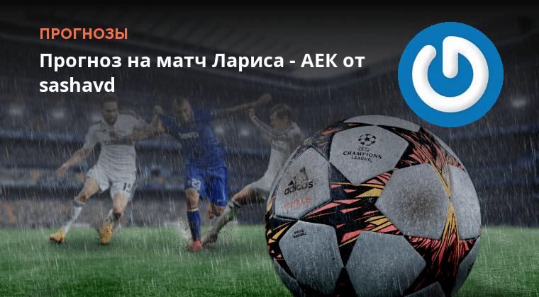 Сайт Греции Прогнозы На Спорт