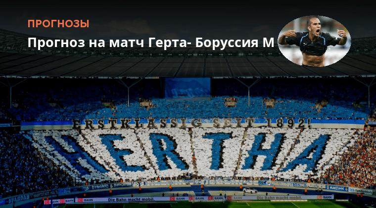 в лучшие букмекерские россии конторы 2016 на