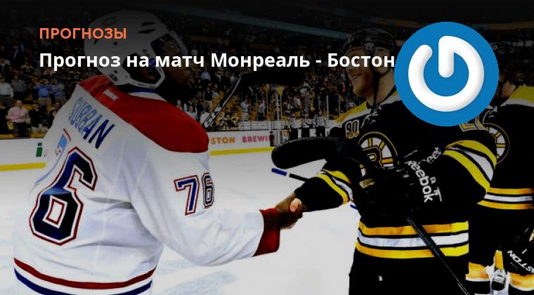 самые лучшие прогнозы на спорт ярославль