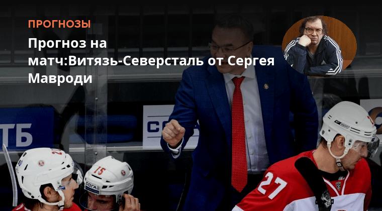 Ставки На Сегодняшние Матчи Хоккей