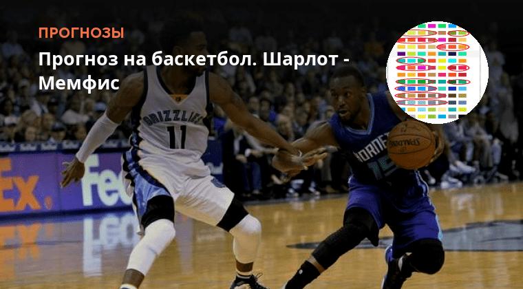 Прогнозы На Тотал Матча В Баскетболе