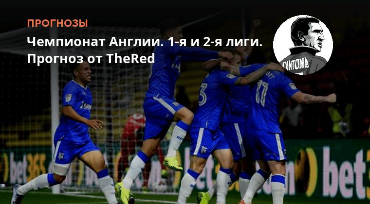 букмекерские ставки на ч.м футбол по украине