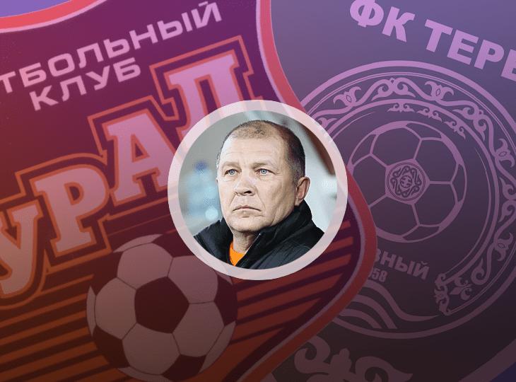 Григорий Иванов: что мне, еще проблемы казахстанких букмекеров комментировать?