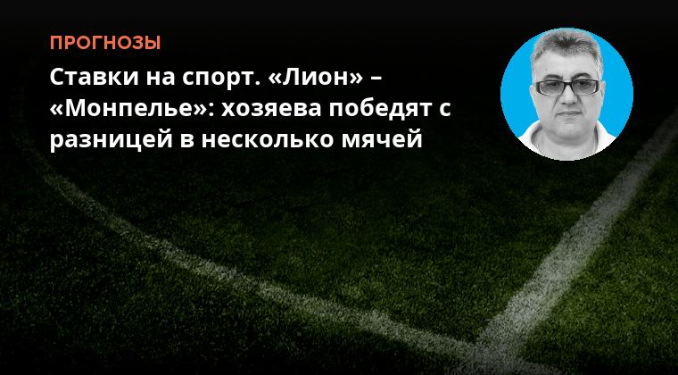 ставки на матч Украина Голландия