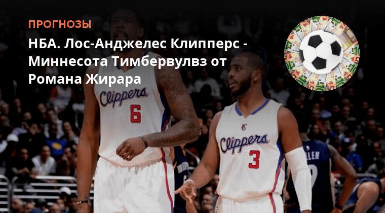 Прогнозы чемпионат россии по футболу