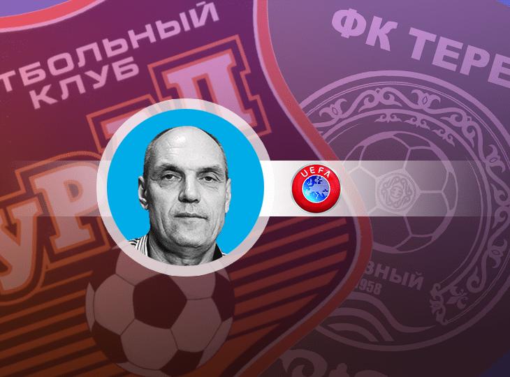 Александр Бубнов: на решение суда по матчу «Урал» — «Терек» может обратить внимание УЕФА