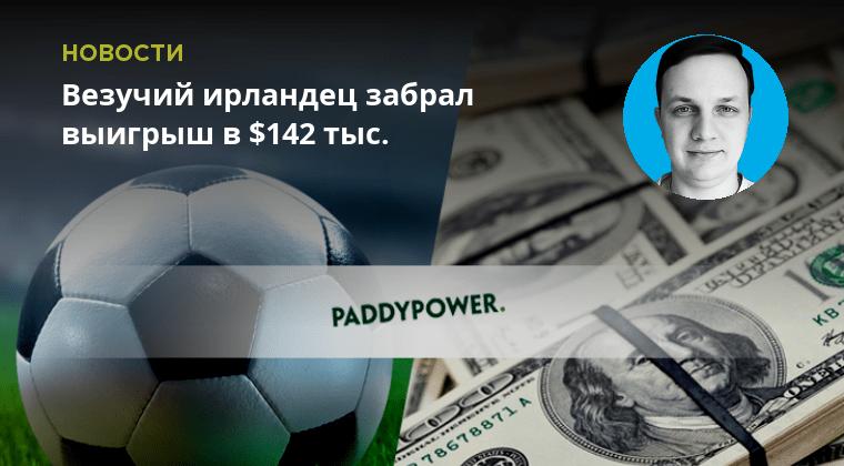 https://bookmaker-ratings.ru/wp-content/uploads/2017/02/social-img-767519.png?v=1485966537