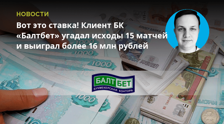 https://bookmaker-ratings.ru/wp-content/uploads/2017/02/social-img-775277.png?v=1486562924
