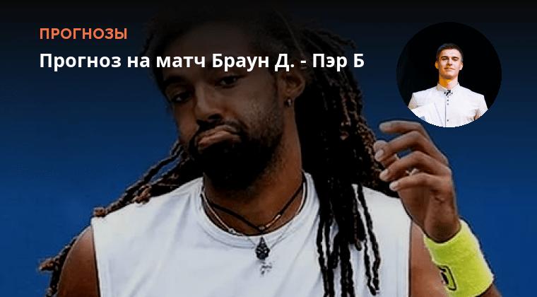Матч браун пуховик pinko купить 6500 рублей москва