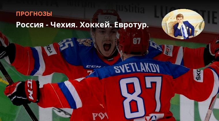 """Ставки На Хоккей Прогнозы От Профессионалов в€· в""""ё"""
