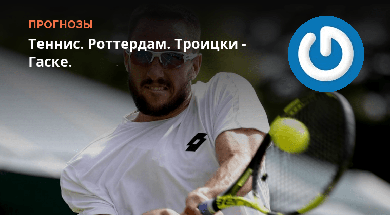Букмекерская контора MELbet – ставки на спорт онлайн