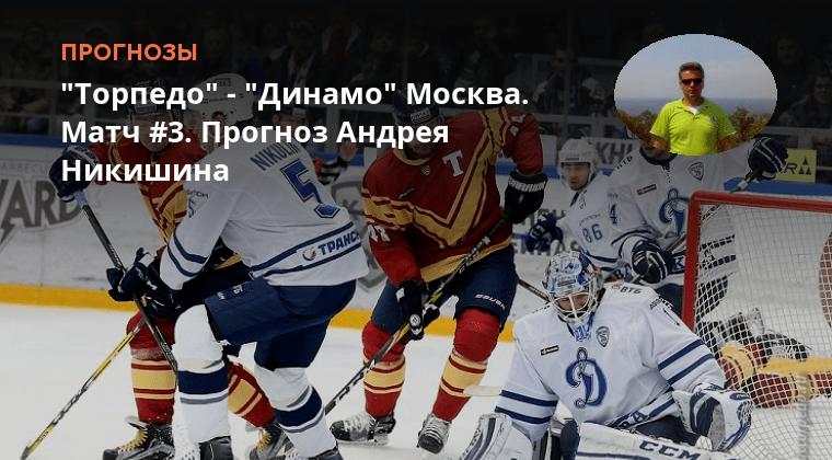 ЦСКАспорт  сайт болельщиков  Главная страница